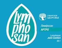 TP > Lymphosan